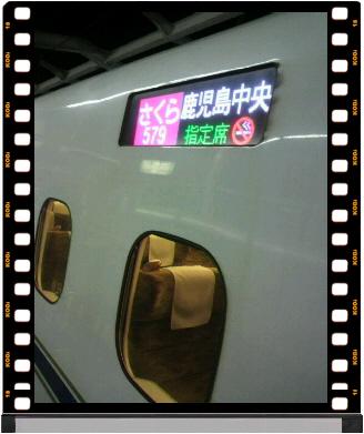 編集_2011100918450000