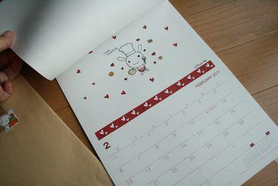 ちぶちカレンダー-2