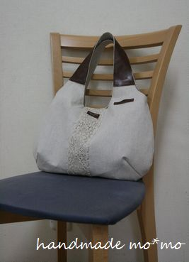 bag3-1.jpg