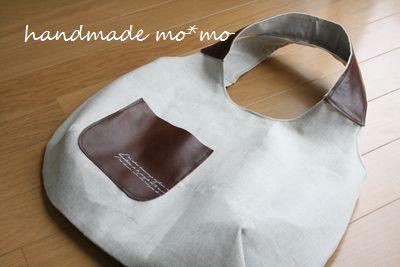 bag3-3.jpg