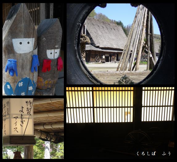 image120756.jpg