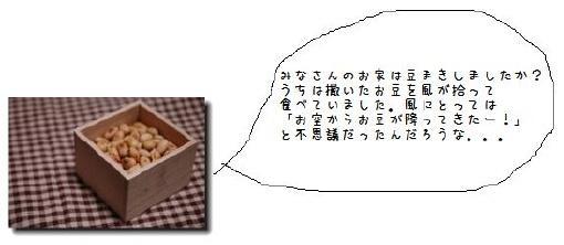 image6834106.jpg