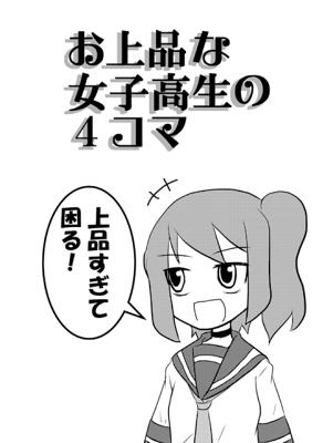 ティア97表紙