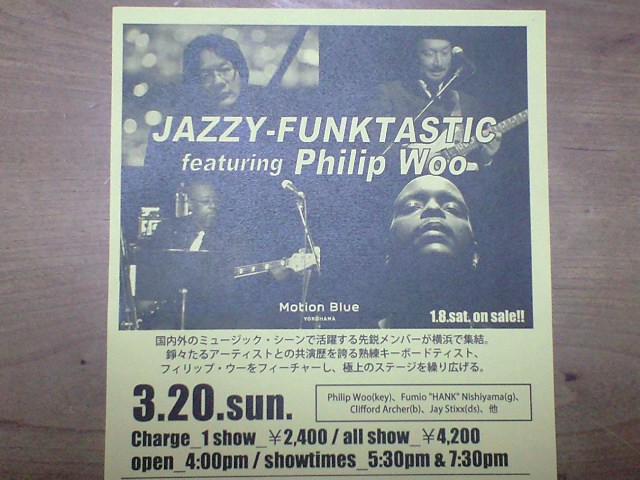 Jazzy Funktastic