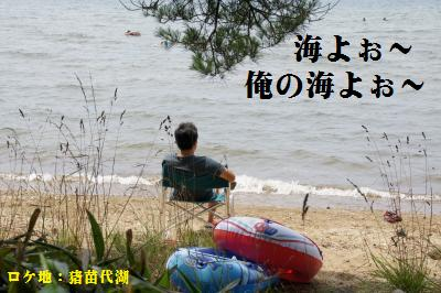 15_20100726231122.jpg