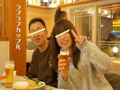 3_20101228230222.jpg