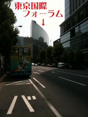 4_20100815024503.jpg