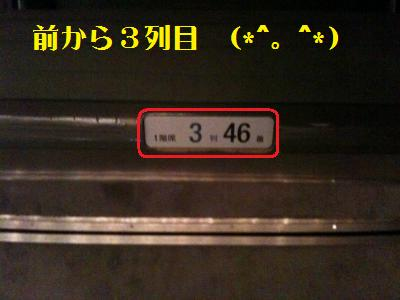 8_20100815024531.jpg