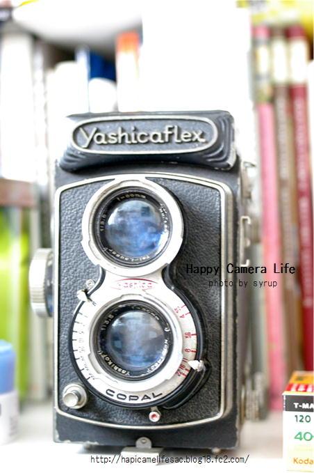 yasicaflex