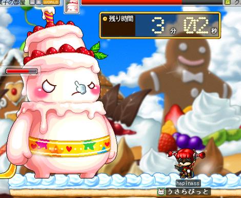 お菓子の部屋3