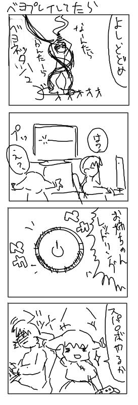 レッドリング