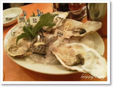牡蠣3種盛り