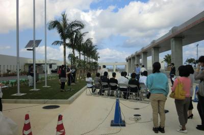 新石垣島空港開港式典
