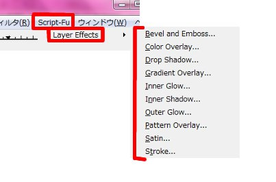 layer effect6