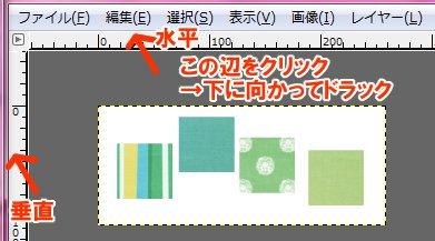 guide01.jpg
