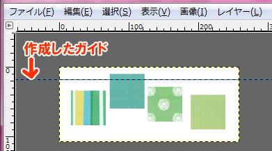 guide02.jpg