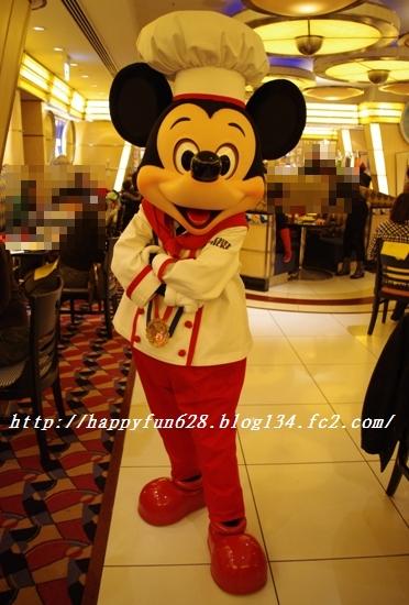 IMGP2235.jpg