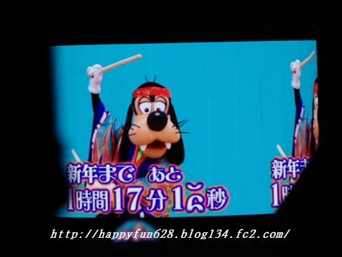 IMGP8901.jpg