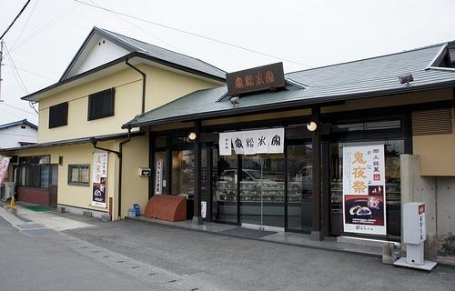 富松本家2