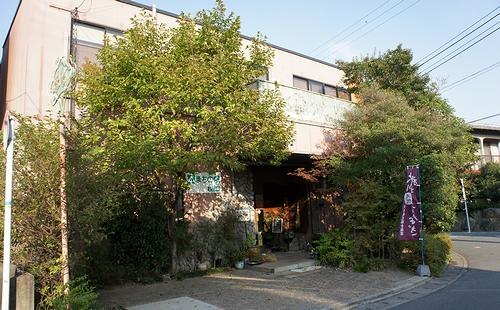 松乃2011