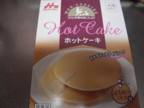 DSCN0064 ホットケーキ