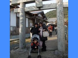 12.12 宝当神社.1