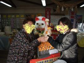12.12 宝当神社.3