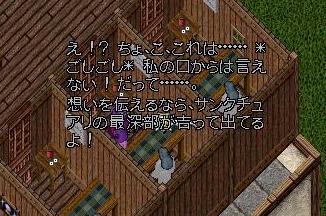 1001113.jpg