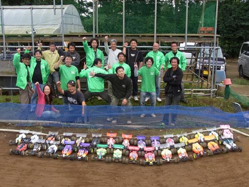 Banboo_race1.jpg