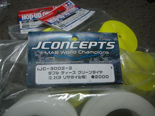 jconcepts1.jpg