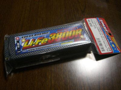 life3800r.jpg