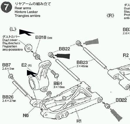 rear_arms.jpg