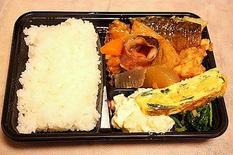 400円のお弁当♪