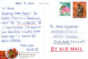 サンキューカード(フィンランドへ1-2)201248