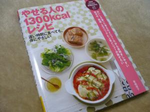 1300cklの本20122