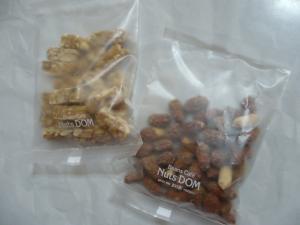 豆のお菓子20122