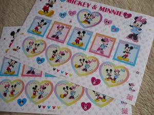 切手「ミッキーとミニー」1