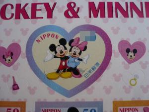 切手「ミッキーとミニー」2