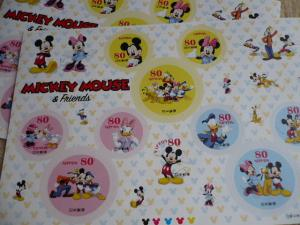 切手「ミッキーと友達」1