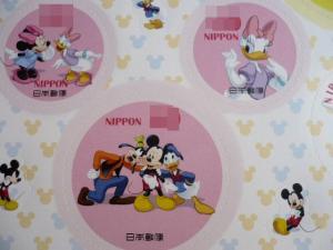 切手「ミッキーと友達」2