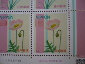 季節の花シリーズ 第2集2012-2
