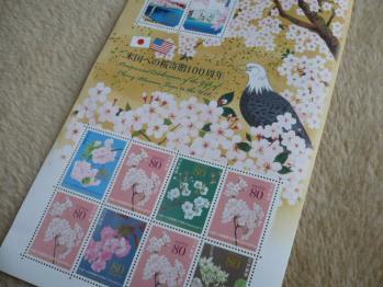 「米国への桜寄贈100周年」1