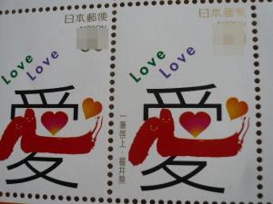 記念切手大量20124-9