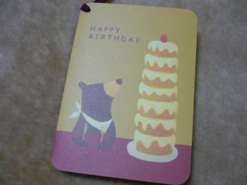 アニーへ誕生日2012-2