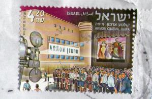 イスラエルI切手201112