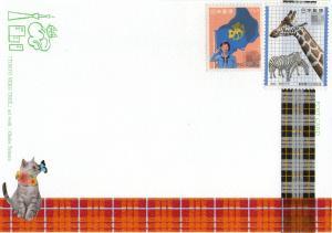 ポスクロ(送)110-2