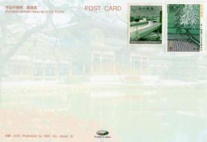 ポスクロ(送)123-2