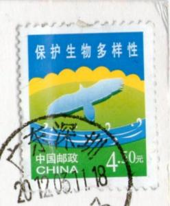 ポスクロ(受)129-2