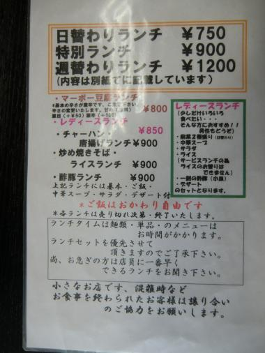 CIMG1550_convert_20110706165115.jpg