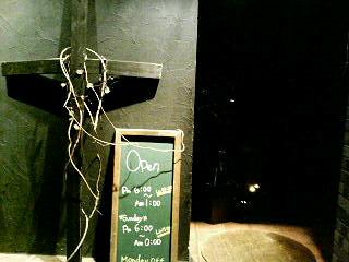 黒色チューリップ入口